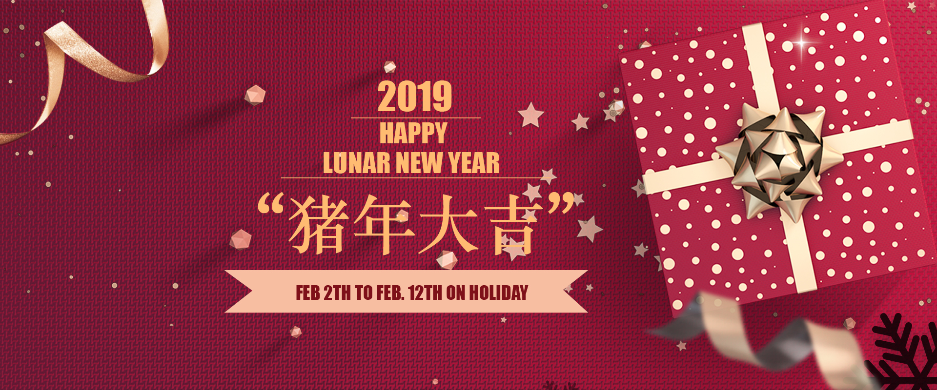 2019 Chinese New Year Notice